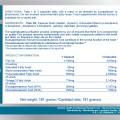 7508D-120 ACEITE DE PESCADO 1.190
